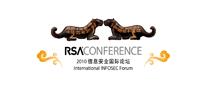 RSA信息安全大会历届主题回顾