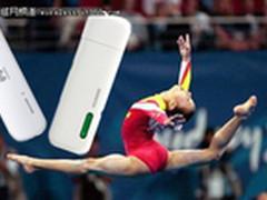 手握华为WiFi猫 奥运观赛不断档