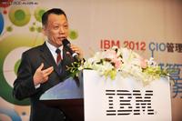 IBM发布应用管理服务 创新IT服务模式