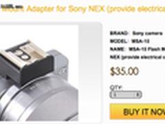 NEX也能通用热靴 NEX热靴转换器出现