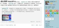 火花网苏智:联想EMC联姻 笑魇下的警畏