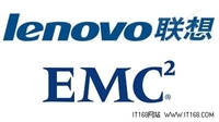 EMC联想联姻 开启企业级市场的新较量