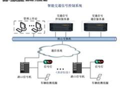 容错服务器助力智能交通信息控制系统