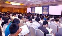 2012中国通信行业数据中心峰会成功召开