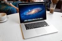 轻薄时尚本 苹果MacBook Pro促销14600