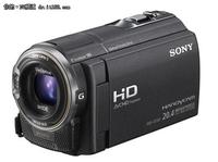 便携高清拍摄DV 索尼CX580E售价4520元