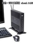 Dell Wyse云客户端简化云客户端计算