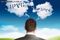 网络大过渡 IPv4过渡到IPv6的十个技巧