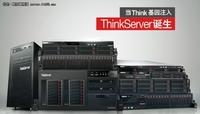 联想ThinkServer RD630服务器深度评测