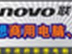 高速无线上网卡 沃德SA816特价156元