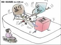 電商酣戰拷問IT 戴爾助國美建網上商城