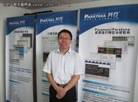 陈健:HPC供应商和用户之间需要桥梁