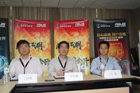 华硕显卡邀媒体及玩家苏州行 媒体专访