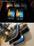 高通双核CPU 中兴发布首款国产4G手机