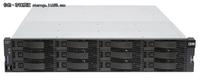IBM秀V3500存储 Storwize家族添新成员