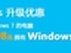 预装Win7速度更快 时尚华硕S46超极本