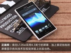 1200W像素 索尼LT26w最强三防手机评测