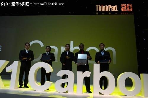 附:ThinkPad X1 Carbon发布会靓照