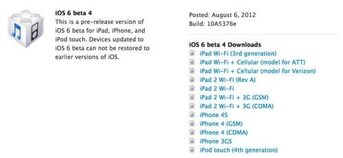 iOS6 beta4已提供OTA下载 修复多个问题