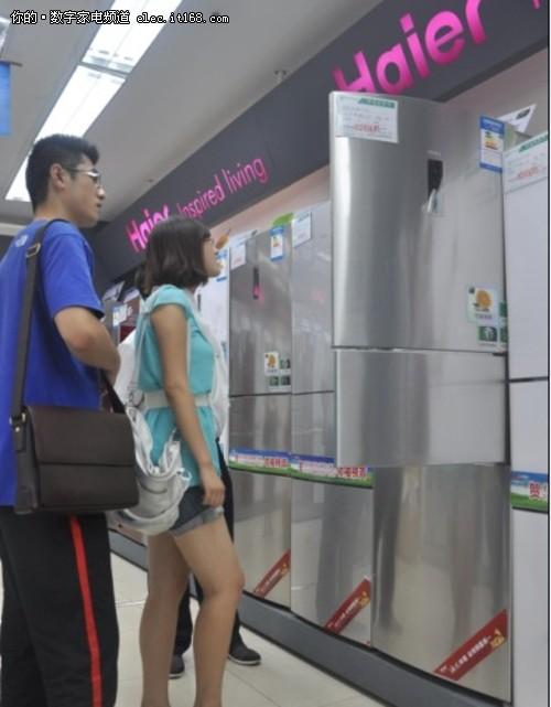 四项第一 海尔三门直冷全温区冰箱上市