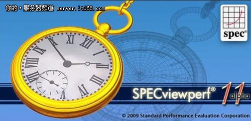 Specviewperf 11性能测试