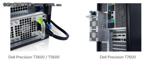 戴尔T7600的人性化设计