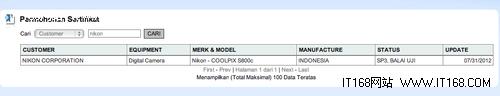 进军Android 尼康即将发布Coolpix S800