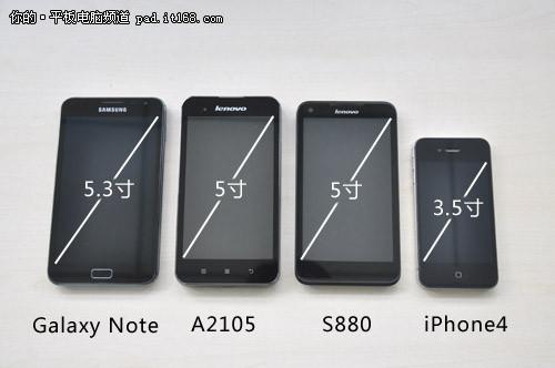 三星s3和s4对比_三星对比_三星与苹果手机对比