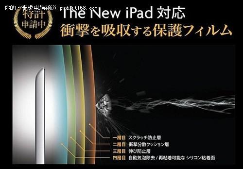 日本人再次逆袭 iPad真的能当砧板用
