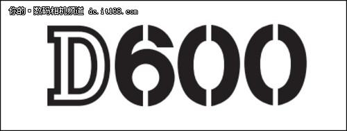 1500欧元 尼康全幅机D600或于8月底上市
