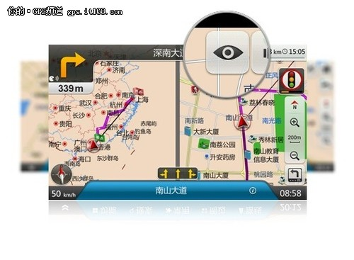 欣嘉航2012秋季版全系列产品盛大发布