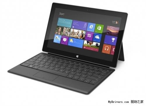 秒杀一切平板 微软Surface或售199美元