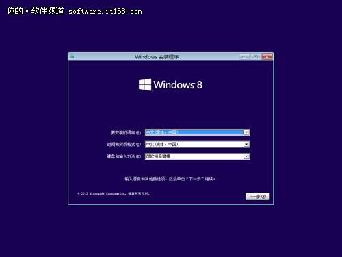 编辑亲测 教你制作U盘启动安装Win8系统