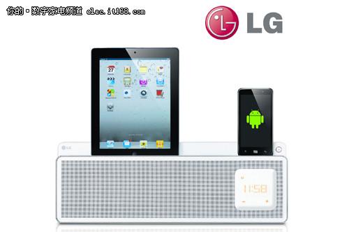 兼容苹果安卓手机 LG推出新品底座音箱