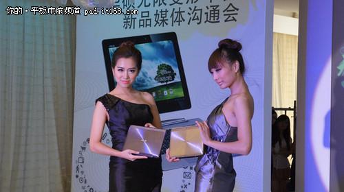 华硕在沪发旗舰产品无限变形平板TF700T