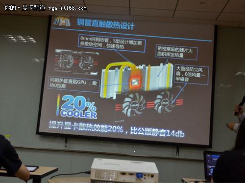问鼎江湖武力全开 华硕推GTX660Ti显卡
