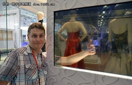 海尔在IFA2012上展示46英寸透明显示屏