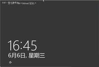 Windows Server 2012安装初体验