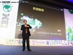 聚焦三大业务领域 解读Unix world 2012