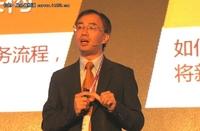 IBM召开2012 Power Unix World高峰论坛