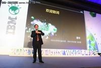 IBM唐华:解读Power成功的两大关键因素