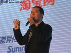 IDC武连峰:IT架构助企业塑差异化优势