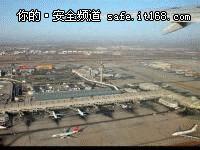 H3C助力北京首都国际机场T3航站楼