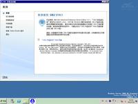新版性能大幅提升 IBM DB2 10.1首测