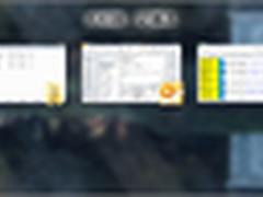高效而酷炫 Win7窗口快捷切换的小技巧