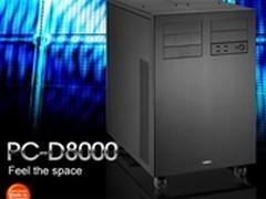 20个硬盘位 联力推出PC-D8000超大机箱
