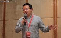 盛大郭理靖:云数据库的两个关键问题