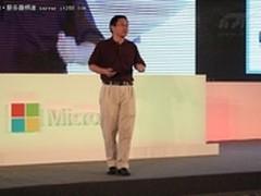 中国电信分享基于server2012新三者战略