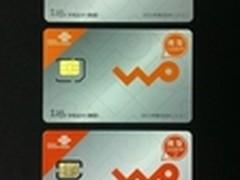 传联通为iPhone 5用户做好换SIM卡准备