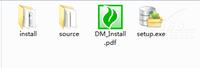 面向云计算 达梦新款数据库DM7首测